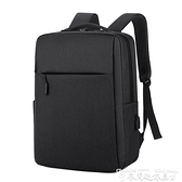 後背包背包男後背包女大容量學生書包商務休閒簡約15.6寸電腦包 衣間