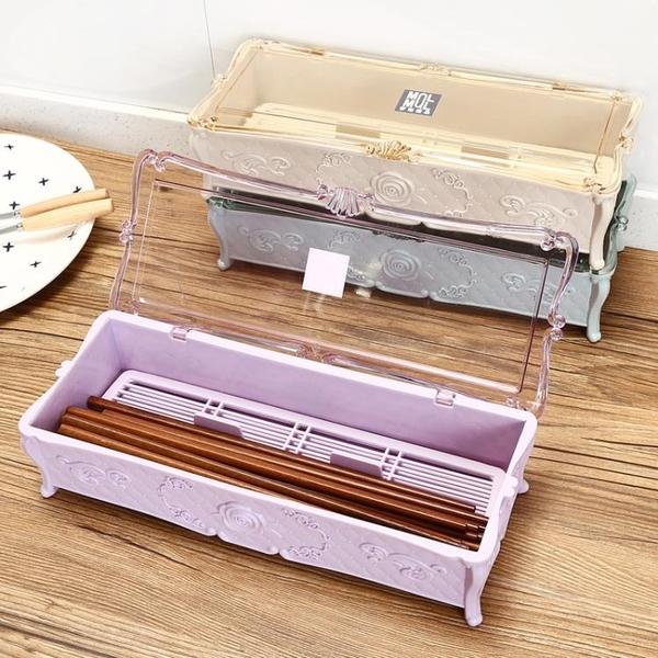 筷子籠麥秸稈環保筷子盒 家用 帶蓋瀝水筷子盒子餐具收納筷子筒筷子籠桶