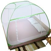 蒙古包免安裝1.2米1.5三開門加厚加密學生宿舍蚊帳1.8m床雙人家用XQB 尾牙交換禮物
