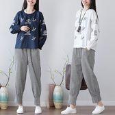秋裝新款中大尺碼復古文藝刺繡棉麻兩件套長袖T恤 哈倫褲套裝 女