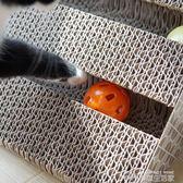 多功能貓抓板磨爪器耐磨大號瓦楞紙貓咪貓爪抓板貓撓抓板玩具用品YYJ  夢想生活家