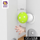 防撞條 兒童安全門塞門卡硅膠安全門卡 寶寶防門夾手門擋2個裝
