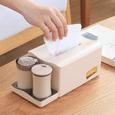 面紙盒 收納盒抽紙盒配帶牙簽筒棉簽盒 時尚多功能紙巾盒套裝