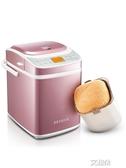 麵包機PE8880面包機家用全自動早餐烤吐司智慧多功能揉和面          艾維朵 免運