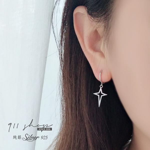 Hoax.925純銀十字星垂墜圈圈穿針式耳環【s341】911 SHOP