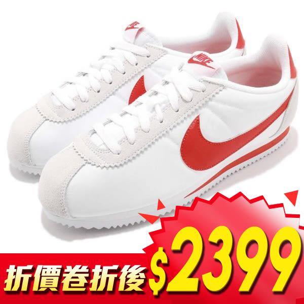 Nike阿甘復古鞋