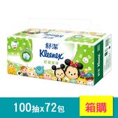 【舒潔】迪士尼舒適潔淨抽取衛生紙-Tsum Tsum限定版(100抽x72包/箱)-箱購