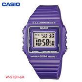 CASIO 紫色數位大數字多功能電子膠帶錶 W-215H-6A 學生錶 當兵軍用錶 公司貨   名人鐘錶高雄門市