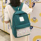 後背包原宿書包少女韓版百搭 大學生後背包潮牌帆布背包  寶貝計書