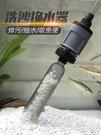 魚缸換水器自動電動水族箱吸便器吸水清理神器洗沙吸魚糞器抽水泵 YYJ 麻吉好貨