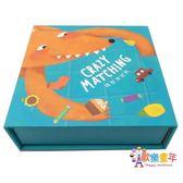 綠龍島益智桌面玩具幼兒童親子互動桌游連連看游戲瘋狂對對對卡片 XW