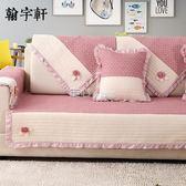 沙發墊四季通用布藝防滑簡約現代棉坐墊非萬能全包沙發巾套罩全蓋 走心小賣場