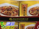 需低溫配送無法超取 CA116498 KIRASAKI MAPO TOFU 如記麻婆豆腐 400公克3入