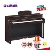 【金聲樂器】YAMAHA CLP-645 R 深玫瑰木色 88鍵 電鋼琴 數位鋼琴 分期零利率