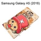海賊王皮套 [J22] Samsung A510Y Galaxy A5 (2016) 航海王 喬巴【台灣正版授權】