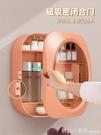 壁掛式化妝品收納盒免打孔家用大容量護膚品口紅掛墻上浴室置物架 618購物節 YTL