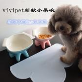 寵物狗碗狗盆貓碗貓盆陶瓷碗狗餐具【步行者戶外生活館】