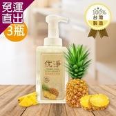 优淨 Family cleaning 鳳梨酵素洗潔液x3瓶 (500ml/瓶)【免運直出】