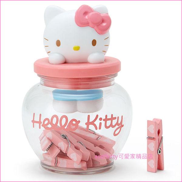 asdfkitty可愛家☆KITTY頭型收納罐附木製夾子/儲物罐/擺飾/禮物罐-日本正版商品