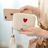 卡包 米印刺繡卡包女式韓國可愛個性迷你簡約風琴卡包多卡位小巧卡片包 星隕閣