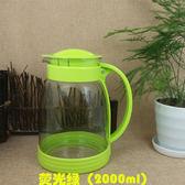 大容量加厚耐熱耐高溫大家庭用玻璃冷水壺涼白開水裝涼水過濾茶壺88折開學季,88折下殺