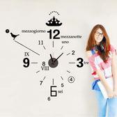 墻貼掛鐘 含靜音鐘芯 現代時尚創新鐘表 簡易DIY貼畫時鐘 數字鐘igo   酷男精品館