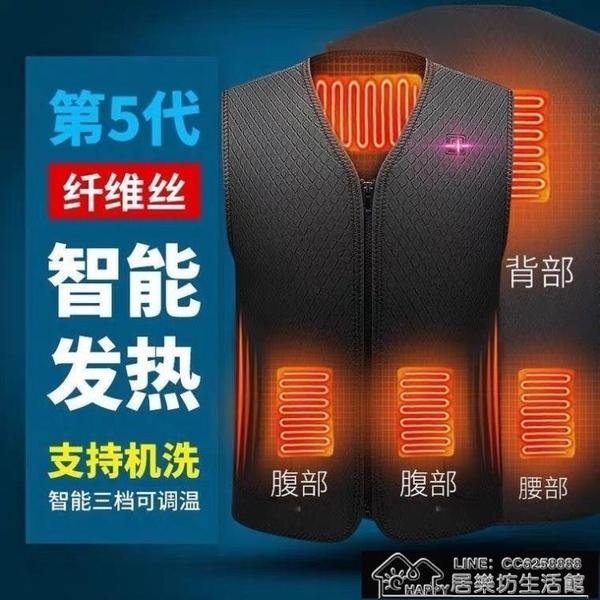 發熱馬甲 發熱馬甲 智能恒溫電熱馬甲發熱背心防寒保暖電熱衣服發熱服
