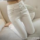 春季韓版白色打底褲女外穿2020新款九分百搭高腰小腳牛仔褲子『新佰數位屋』