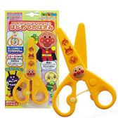 玩具 布布童鞋麵包超人寶寶學習安全剪刀 [ 2JM110A ]