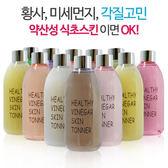 韓國Real Skin 健康化妝水 300ml (12款) 【UR8D】