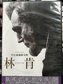 挖寶二手片-0B01-356-正版DVD-電影【林肯】-辛德勒的名單導演*大地英豪-丹尼爾戴路易斯(直購價)