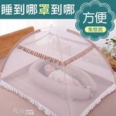 龍之涵嬰兒蚊帳罩兒童蚊帳嬰兒床蚊帳帶支架蒙古包寶寶蚊帳罩無底【新年禮物】YYS