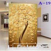屏風隔斷墻中式歐式客廳臥室辦公室酒店折疊移動簡約雙面簡易折屏CY『韓女王』