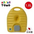 日本丹下-立湯婆立式熱水袋-呼吸1.8L