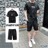 2019夏季大碼新款青少年短袖衛衣短褲運動套裝韓版潮流迷彩T恤兩件式褲裝LXY3110【野之旅】