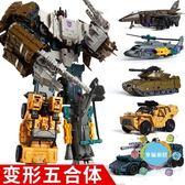 孩之星變形玩具金剛5守護神混天合體恐龍汽車機器人模型手辦男孩