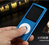 MP32G標準mp3 mp4播放器有屏迷你運動跑步學習英語聽力mp3隨身聽收音錄音筆DF 維多