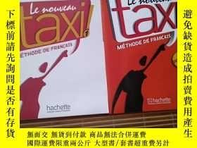二手書博民逛書店Le罕見Nouveau Taxi Level 1 Textbook with DVD:Méthode de fra