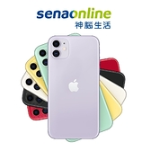 APPLE iPhone 11 128GB 蘋果 全新包裝 神腦生活
