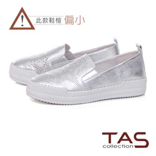 TAS幾何星星造型沖孔牛皮休閒鞋-潮流銀