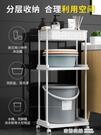衛生間置物架落地式浴室臉盆收納架多功能廁所洗手間多層儲物架子 ATF 奇妙商鋪