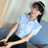 V領短袖春夏季韓版百搭修身職業裝工作服白襯衣上衣ol【米蘭街頭】
