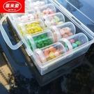 @大容量密封防潮防水藥盒分裝藥瓶便攜瓶隨身塑料分格藥品盒套裝 快速出貨