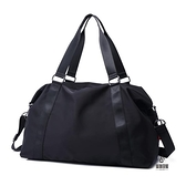 旅行袋男女行李包休閒健身包手提旅行包大容量防水可折疊【愛物及屋】
