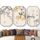 新中式客廳裝飾畫沙發背景牆掛畫玄關中國風...