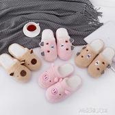 冬季棉拖鞋可愛熊貓毛絨軟妹韓版INS少女心小豬卡通公主 解憂雜貨鋪