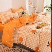 床單套 蜜羅蘭 四件套床上用品水洗棉單雙人學生少女心三件套4床單被套 新年禮物