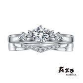 [精選美鑽8折]蘇菲亞SOPHIA - 相契0.30克拉FVVS1鑽石套戒