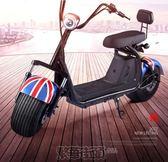 電動機車 電瓶車電動車電動自行車真空胎城市哈雷電動車成人電瓶車電動滑板鋰電車 igo免運