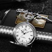 懷錶 老上海機械男士翻蓋防水復古護士男錶上海懷錶 果果輕時尚